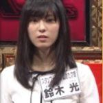 鈴木光(東大)は女子アナ候補?経歴や彼氏とスタンフォードとの関係は?【東大王】