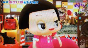 出典:NHK