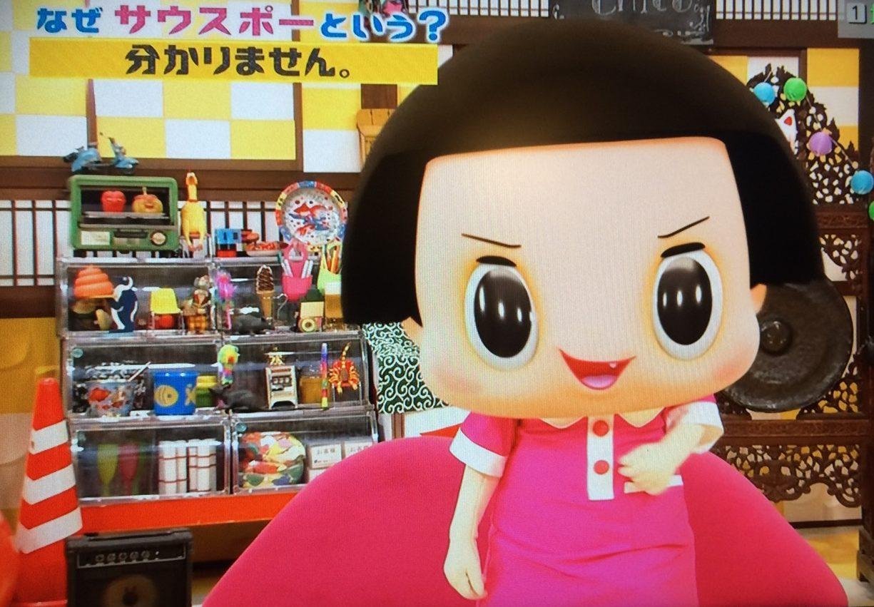 チコちゃん(NHK)の声優は木村祐一!顔はCG中身はミッキー?プロフィールも!【チコちゃんに叱られる】