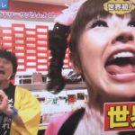 ピンク色のチョコ(伊丹空港)キットカットルビーの味と人気ベスト3は?【せやねん】で紹介!