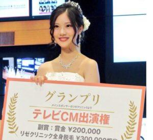 その時の受賞の画像がこちらです。